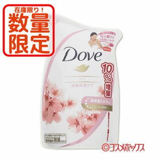 ダヴ(Dove) お試し品 ボディウォッシュ サクラ つめかえ用 増量品 400g ユニリーバ(Unilever)【数量限定】