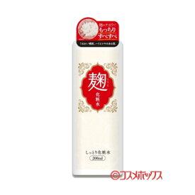 ユゼ 麹化粧水 美肌しっとり化粧水 200ml