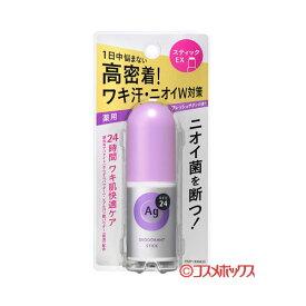 【価格据え置き】5%還元 資生堂 エージーデオ24 デオドラントスティックEX(SV) せっけんの香り 20g