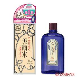 明色美顔水 薬用化粧水 90ml 明色化粧品