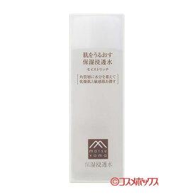松山油脂 肌をうるおす保湿浸透水 モイストリッチ 120ml matsuyama