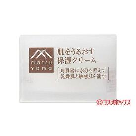 松山油脂 肌をうるおす保湿クリーム 50g matsuyama