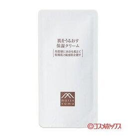 松山油脂 肌をうるおす保湿クリーム 詰替用 45g matsuyama
