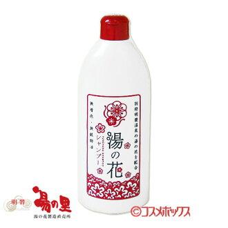 # # 别府明矾温泉水的 RI 汤之洗发水 250 毫升 *