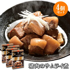 5%還元 【送料無料】Oita成美 「OITA GIBIER Sauvage(大分ジビエソバージュ)」 猪肉のサムライ煮×4個セット