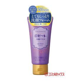ロゼット洗顔パスタ エイジクリア 120g ロゼット(ROSETTE)