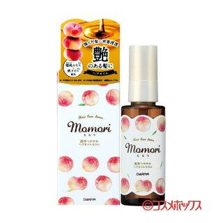 モモリ(momori) 濃厚つややかヘアオイルセラム 60ml ダリヤ(DARIYA)