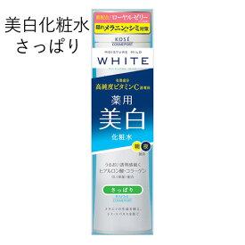 コーセー モイスチュアマイルド ホワイト 薬用 ローションL(さっぱり) 180ml MOISTURE MILD WHITE KOSE COSMEPORT