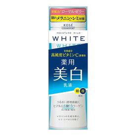コーセー モイスチュアマイルド ホワイト 薬用 ミルキィローション 140ml MOISTURE MILD WHITE KOSE COSMEPORT