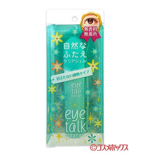 コージー アイトーク クリアジェル (二重まぶた用化粧品) 7ml eye talk KOJI