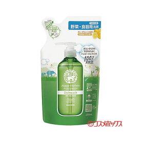 【価格据え置き】5%還元 ハッピーエレファント(Happy Elephant) 野菜・食器用洗剤 リフレッシュ つめかえ用 250ml サラヤ(SARAYA)