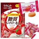 【スーパーSALE限定価格】5%還元 ラカント カロリーゼロ飴 いちごミルク味 60g サラヤ(SARAYA)