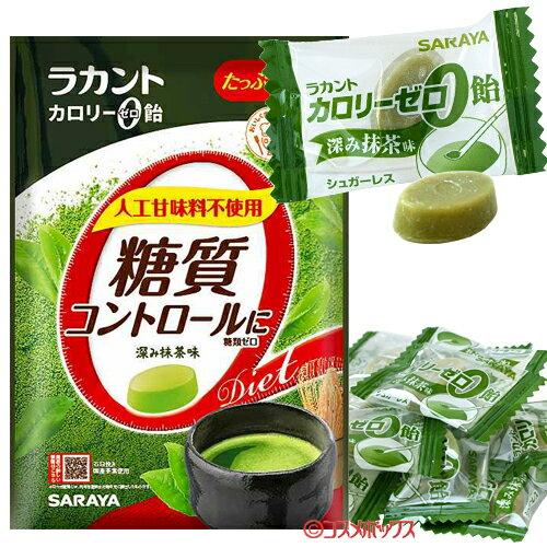 ラカント カロリーゼロ飴 深み抹茶味 60g サラヤ(SARAYA)