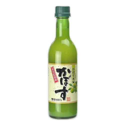 かぼす本家 かぼす果汁100% 360ml