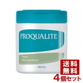 プロカリテ(PROQUALITE) ストレートメイクパック 440g×4個【送料無料】