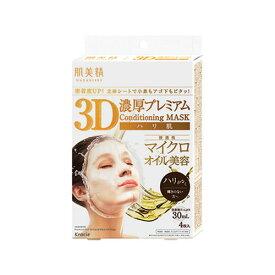肌美精 3D 濃高プレミアムマスク ハリ肌 4枚入 (美容液30mL/1枚) クラシエ(Kracie)