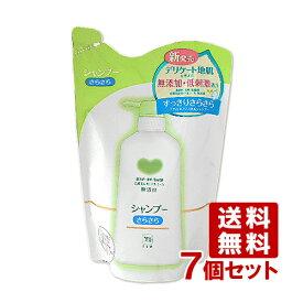 牛乳石鹸 無添加シャンプー さらさら つめかえ用 380ml×7個セット カウブランド【送料無料】