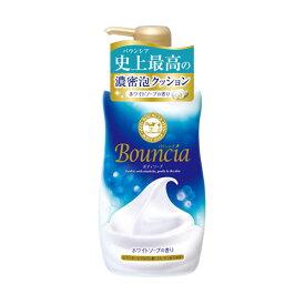 牛乳石鹸 バウンシア ボディソープ ホワイトソープの香り 500ml