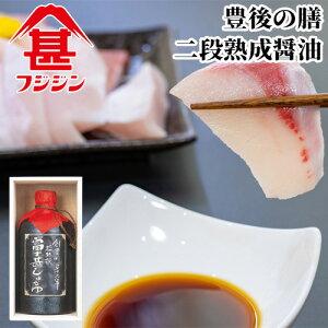 5%還元 富士甚醤油 フジジン 豊後の膳 二段熟成醤油 720ml【送料無料】