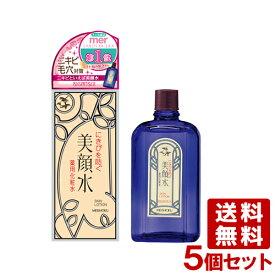 明色 美顔水 薬用化粧水 90ml×5個 明色化粧品【送料無料】
