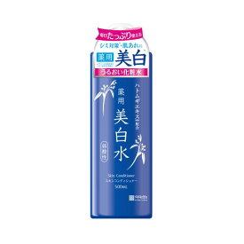 明色 雪澄 薬用美白水 500ml【今だけ限定SALE】