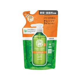 【価格据え置き】5%還元 ハッピーエレファント(Happy Elephant) 野菜・食器用洗剤 オレンジライム つめかえ用 250ml サラヤ(SARAYA)