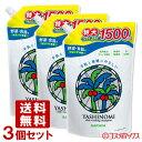 サラヤ ヤシノミ洗剤 つめかえ用 1500ml(つめかえ3回分)×3個セット YASHINOMI SARAYA【今だけSALE】