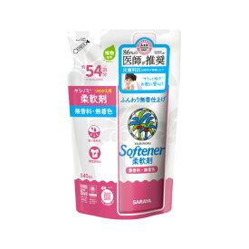 ヤシノミ洗剤(YASHINOMI) 柔軟剤 つめかえ用 540ml サラヤ(SARAYA)