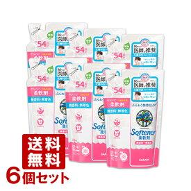 ヤシノミ洗剤(YASHINOMI) 柔軟剤 つめかえ用 540ml×6個セットサラヤ(SARAYA)【送料無料】