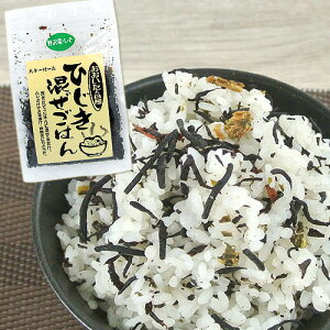 5%還元 炊きたきてご飯に混ぜるだけ ひじき混ぜごはん(野沢菜・しそ) 40g お茶漬け 大分一村一品