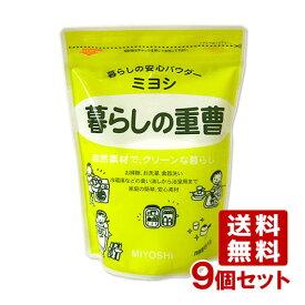 ミヨシ 暮らしの重曹 600g×9個セット MiYOSHi【送料無料】