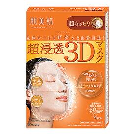 肌美精 超浸透3Dマスク 超もっちり 4枚入(美容液30mL/1枚) クラシエ(Kracie)