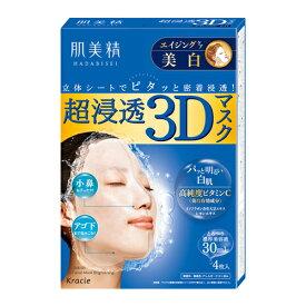 肌美精 超浸透3Dマスク エイジングケア(美白) 4枚入 (美容液30mL/1枚) クラシエ(Kracie)