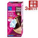 3個セット クラシエ シンプロ ワンタッチ無香料ヘアカラー 早染めクリーム 5NA 深いナチュラリーブラウン(白髪用) SIMPRO Kracie【送料…