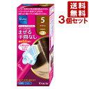 3個セット クラシエ シンプロ ワンタッチ無香料ヘアカラー 早染めクリーム 5 ブラウン (白髪用) SIMPRO Kracie【送料無料】