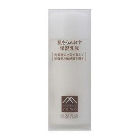 【価格据え置き】5%還元 松山油脂 肌をうるおす保湿乳液 95ml モイストエマルジョン