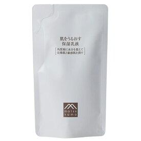 【価格据え置き】5%還元 松山油脂 肌をうるおす保湿乳液 詰替用 85ml モイストエマルジョン