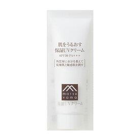 松山油脂 肌をうるおす保湿UVクリーム SPF30 PA+++ 50g 日焼け止め