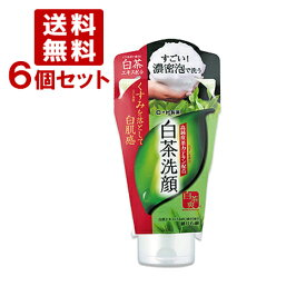 ロート製薬 白茶爽(しろちゃそう) 白茶練り石鹸 (洗顔料) 120g×6個セット ROHTO【送料無料】