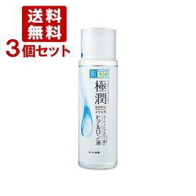 【価格据え置き】5%還元 肌ラボ(ハダラボ) 極潤 ヒアルロン乳液 140mL×3個セット【送料無料】