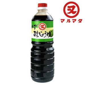 5%還元 国産柚子果汁使用 ゆず酢醤油 1L 九州醤油 ユズぽん酢 マルマタ醤油