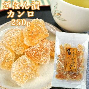5%還元 ざぼん特有のほんのりした苦味と、砂糖の甘み ざぼん漬 カンロ 250g 三協製菓