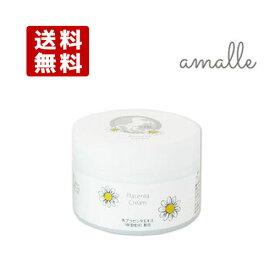 アマーレ プラセンタクリーム 40g cosmeboxオリジナル【送料無料】