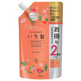 いち髪(Ichikami) 濃密W保湿ケアコンディショナー 詰替 680g (2回分) クラシエ(Kracie)
