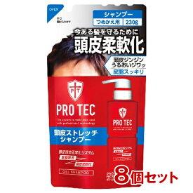 【価格据え置き】5%還元 ライオン プロテク 頭皮ストレッチシャンプー つめかえ用 230g×8個セット PRO TEC LION【送料無料】