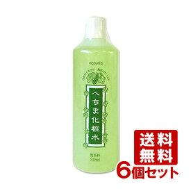イミュ ナチュリエ ローション H へちま化粧水 へちまの化粧水 500ml×6個セット naturie imju【送料無料】