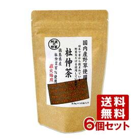 河村農園 国産 杜仲茶 3g×15包入×6個セット kwfa【送料無料】