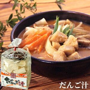 5%還元 おおいたの郷土料理 団子汁 乾麺 1袋(麺80g/みそつゆ35g×3) 由布製麺
