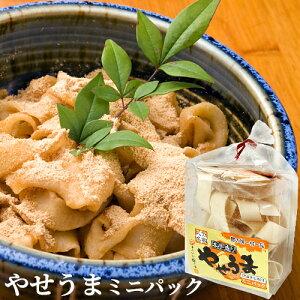 5%還元 おおいた郷土料理 やせうま 乾麺 1袋(麺80g/きな粉15g×3) 由布製麺