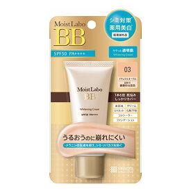 明色 モイストラボ 薬用美白BBクリーム SPF50+ PA++++ 03ナチュラルオークル 33g MoistLabo